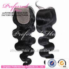 natural look top quality virgin brazilian silk base closure