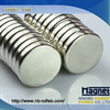 N35 15mm X 3mm Neodymium Permanent super strong Magnets Disc rare earth magnet