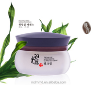 Luxury care Moisturizing oil control Chinese herbal extract cream