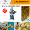 stainless steel double color crystal buns making line