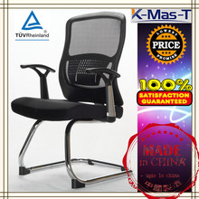 Comfortable and ergonomic Conference chair,meeting room chair, Visitor Chair