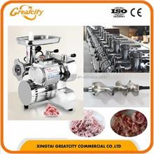 Multifunction electronic food/meat/vegetable broken cutting machine