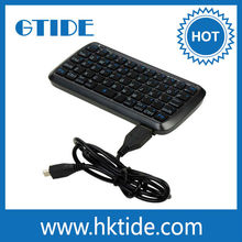 Gitde PK001 compact wireless keyboard for smartphone