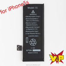 mobile battery for iphone 4