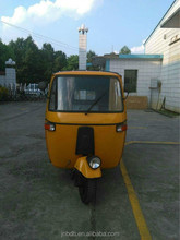Indian 3 wheels motorcycles for sale