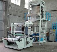 Polyethylene Shrink Film Blowing Machine