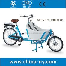 duas rodas elétrica bicicleta de carga para a família
