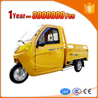 hub motor high quality 3 wheel tricycle for cargo with 4 passenger seat