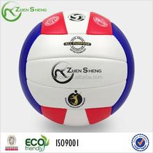 Zhensheng inflatable beach ball