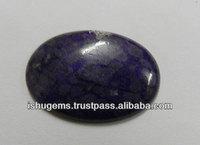 Good Quality Oval Cabochon Sugilite 5*7mm, Newest quality Semi precious Gemstone