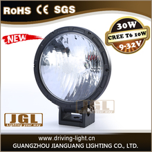 best price newest 8.5inch led driving light e-marked 30w led motorcycle driving light