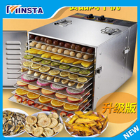 Food Dehydrator with 10 trays and 1pc of fruit roll sheet baby food, pet food, snacks, fruit, jerky, herbs ect