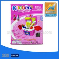 2015 best selling kitchen toy set for kids