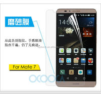 for samsung galaxy s advance screen protector