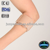 Samderson C1EL-401 tennis elbow support with the aircell concentrates compression on the extensor muscle