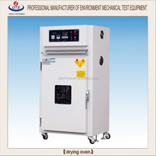 High temperature baking oven / hot air cycle drying oven