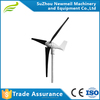 easy start high output 300W 400W 12V 24V vertical wind power generator high reliable