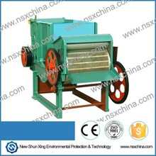 NSX-GTH25 Used Cotton Ginning Machinery