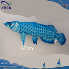 2015 new arrival 70cm cotton simulate Dragon Fish scleropages plush toy stuffed Arowana