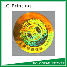 custom anti-counterfeiting hologram sticker