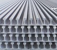 steel rail for bidding