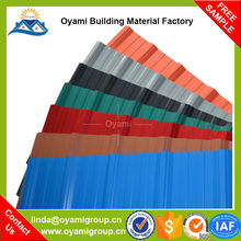 Carbon fiber heat resistant non asbestos long span color coated 4x8 lowes corrugated plastic pvc upvc roofing sheets