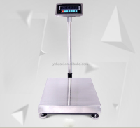 Postal Scale Digital Weighing Platform Weight Portable Mail Shipping
