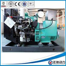24V electric start silent diesel power 30kva generator set