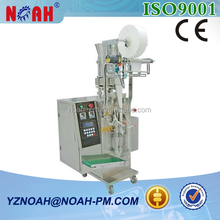 HDK200 Egg Powder Bag Packaging Machine