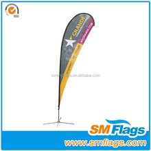 Beachflag,Feather Flag,Flying Banner,Sail Flag