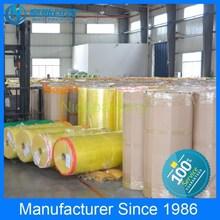 Yellow reflective tape, yellow packaging tape, yellow adhesive tape