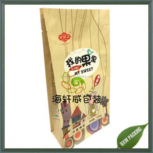 New product self standing kraft paper sugar bag packaging, kraft paper snack bag