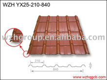 Beautiful Color steel roofing decorative tile