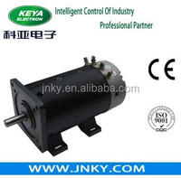 DC motor keya brush series wound