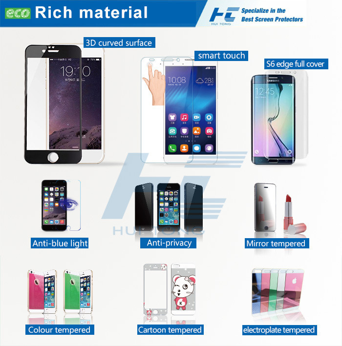 Privacy screen protective films for Motorola Moto G4 9H hardness 0.33mm tempered glass