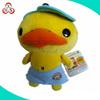 factory custom plush toy duck stuffed toy
