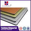 Made in china Alucoworld light weight concrete wall panel building material aluminum panel for sign board