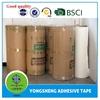 OEM factory high quality masking tape jumbo roll / BOPP jumbo roll
