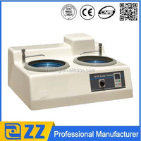 MP-2B Automatic Grinder & Polisher/metallagraphic specimen Grinding and Polishing Machine