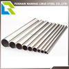 Stainless steel pipe price,stainless steel round pipe