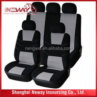 Good quality knitting car seat cover
