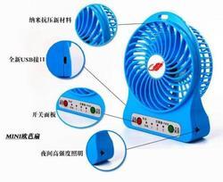 Custom package led usb fan with CE certificate
