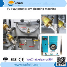 2015 Commercial dry cleaning machine, cheapest laundry dry cleaning equipment, 8-12 hotel perc dry cleaning machine price