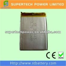 lg lithium ion battery 3.7 v