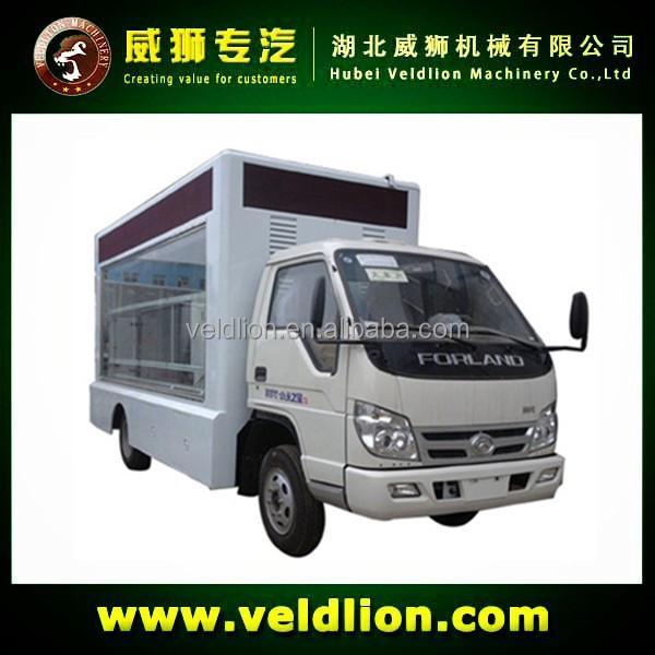 Foton 8Ton light cargo truck, mini cargo van truck