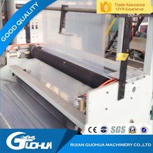 High performance super quality hdpe film blowing machines