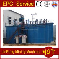 2015 hot sale gold cyanide stirred tank/mineral agitation leaching tank mining machine