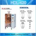 Precio de azúcar automático de pesaje de máquinas de embalaje máquina de envasado