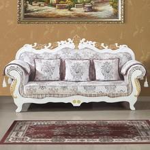 Low Price Classic Sofas Exporting Moroccan Furniture Antique
