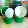 cheap customize disposable customize printed ice cream cup